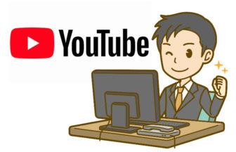 Youtubeからブログにリンクしたら被リンクが増えた話