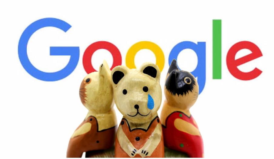 GoogleSEOのジレンマ