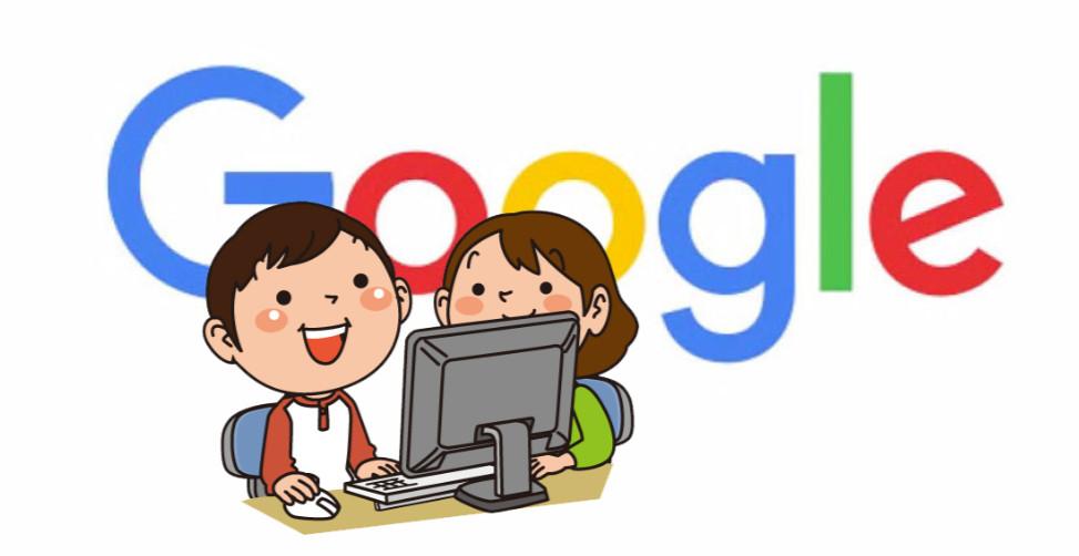 SEOでGoogleが重視するもの
