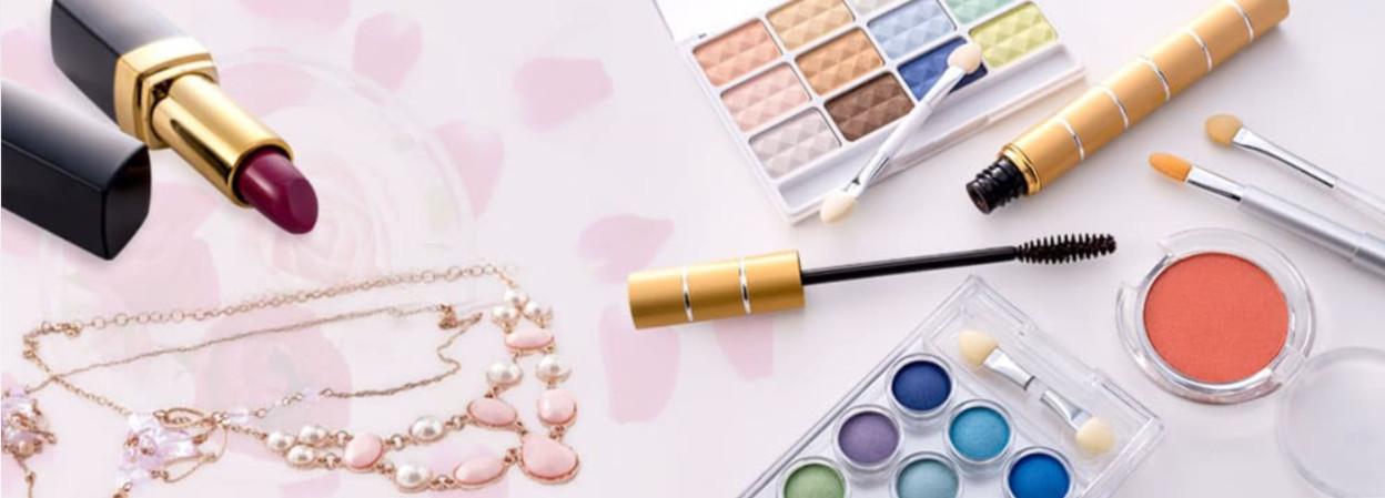 色々な化粧品