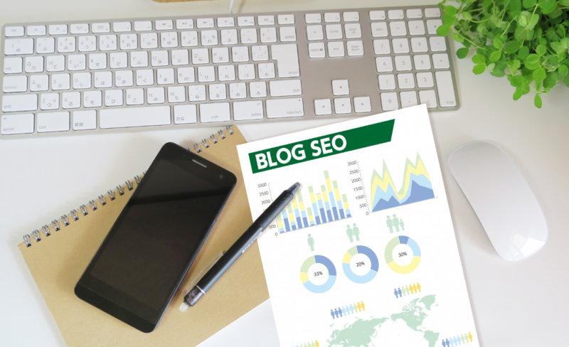 ブログ初心者のSEO対策は3つだけでいい