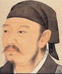 荀子の肖像