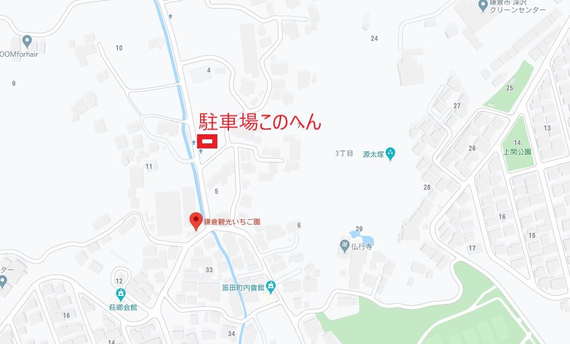 鎌倉観光いちご園の駐車場の場所