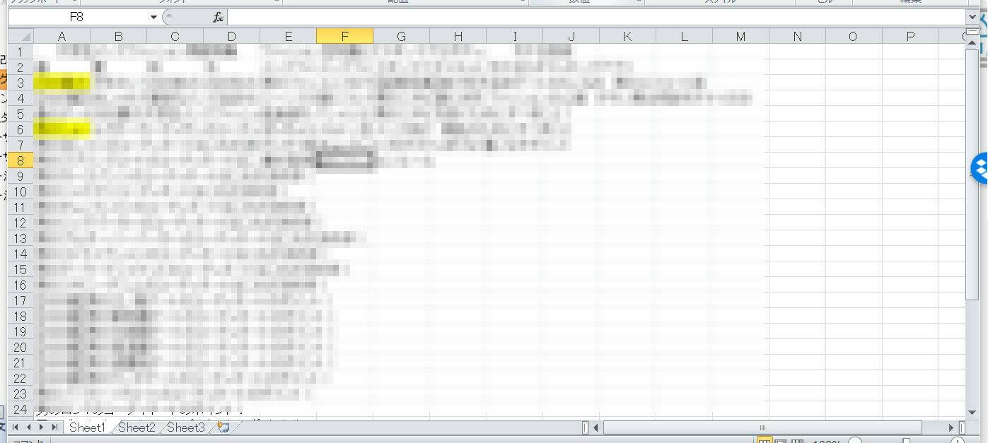 特化ブログの設計図エクセル