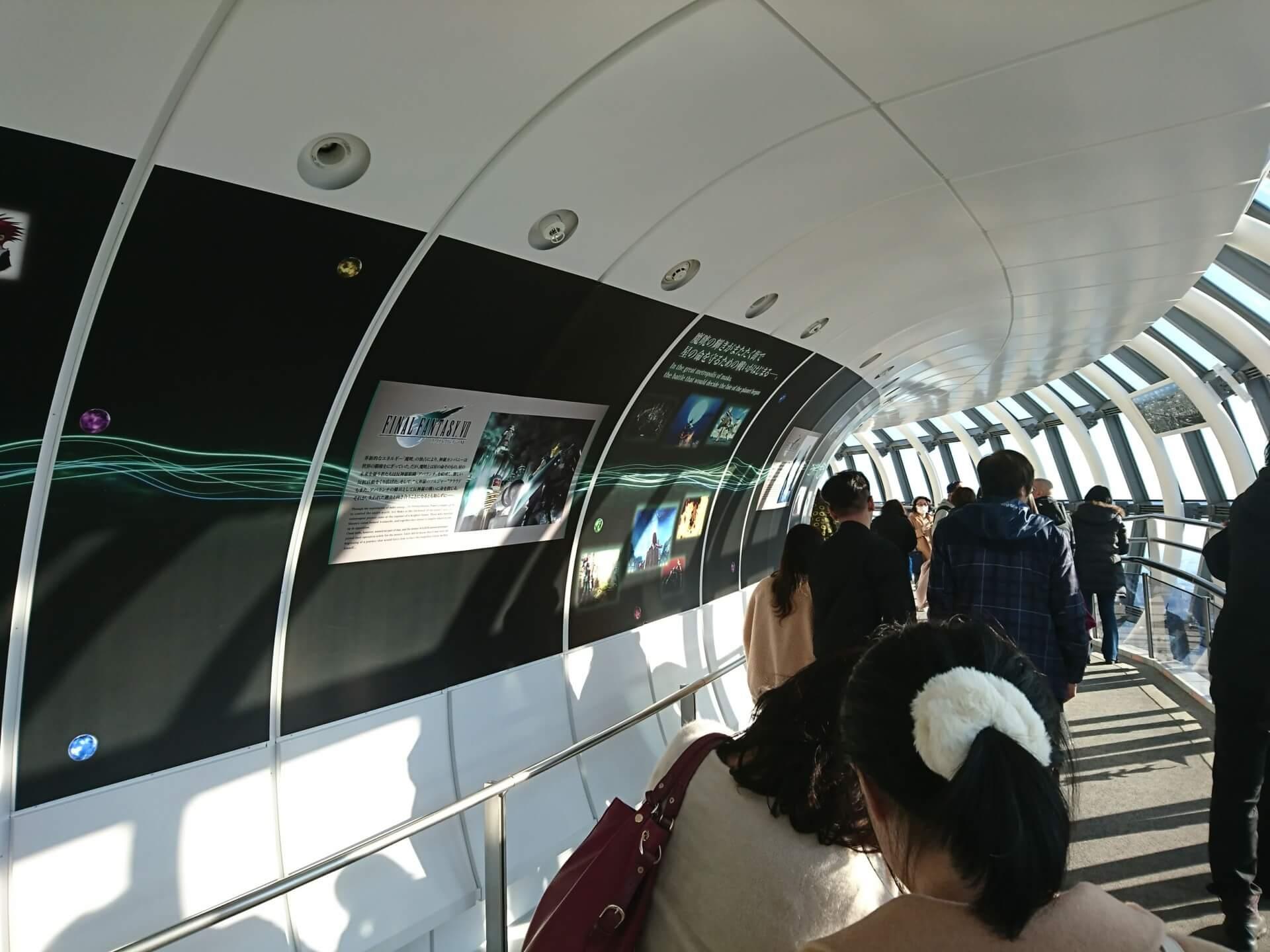 天望回廊のFF7コラボ